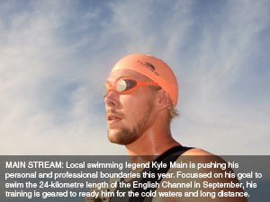 15 miles 'not enough' for Bay swimmer